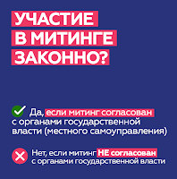 https://sites.google.com/a/nsawt.ru/nkru/home/%D0%A1%D0%BD%D0%B8%D0%BC%D0%BE%D0%BA%201.PNG