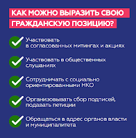 https://sites.google.com/a/nsawt.ru/nkru/home/%D0%A1%D0%BD%D0%B8%D0%BC%D0%BE%D0%BA%202.PNG