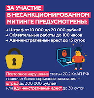https://sites.google.com/a/nsawt.ru/nkru/home/%D0%A1%D0%BD%D0%B8%D0%BC%D0%BE%D0%BA%203.PNG