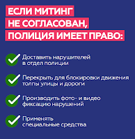 https://sites.google.com/a/nsawt.ru/nkru/home/%D0%A1%D0%BD%D0%B8%D0%BC%D0%BE%D0%BA%204.PNG