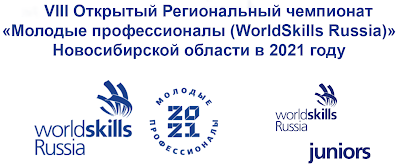 https://sites.google.com/a/nsawt.ru/nkru/home/Banner_registration_on_regChamp_WSR2021.png